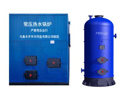 CLSG新疆锅炉